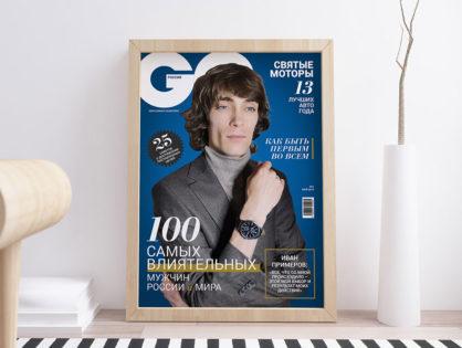 Как вставить фото на обложку журнала в приложении Android?